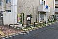 Kenreimon-ato (Heian Palace).JPG