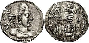 Khingila I - Image: Khingila of the Alchon Huns Circa 440 490 CE