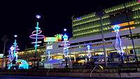 Kichijoji Station Illumination 2014.JPG