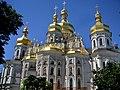 Kiev Киево Печерская Лавра - panoramio (6).jpg