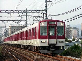 Nagano Line (Kintetsu)