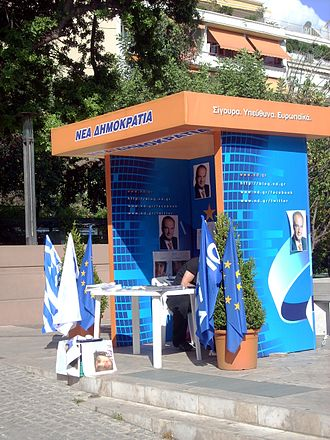 New Democracy (Greece) - Kiosk of political party in Athens in 2009.