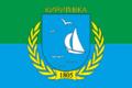 Kirilyvka yak prapor.png