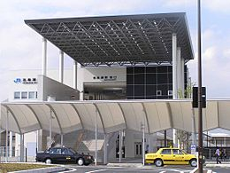 Kitanagase station south entrance.JPG