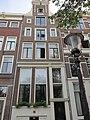 Kloveniersburgwal 17A, Amsterdam.jpg