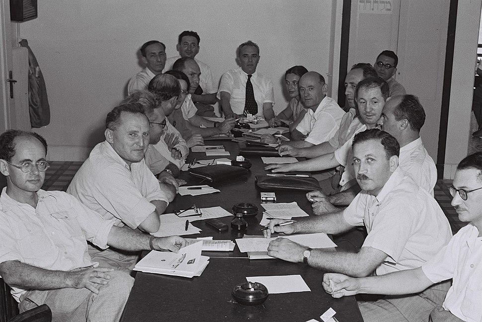 Knesset Foreign Affairs & Security Comm1949