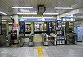 Kodemmacho-Sta-Gate-for-Honcho.JPG