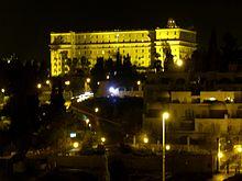 Hotel Jerusalem Altstadt Osterreichisches Hospiz