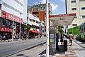 Kokusai-dori12n4592.jpg