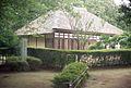 Konosu, Koga, Ibaraki Prefecture 306-0041, Japan - panoramio.jpg