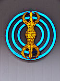 Korea-Danyang-Guinsa Cheontae Sect Logo 3063-07