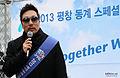 Korea Special Olympics PR 03.jpg