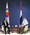 Korea and UAE (4519725463).jpg