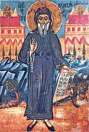 Cosmas of Aetolia - Icon of Saint Cosmas