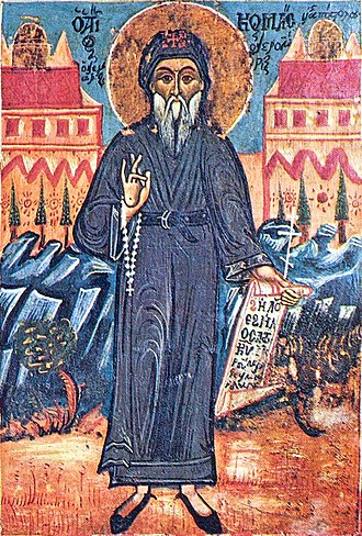 Albanian Orthodox Church - 18th century Orthodox missionary and saint, Cosmas of Aetolia