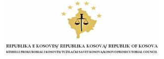Judiciary of Kosovo - Kosovo Prosecutorial Council Logo