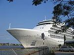 Kreuzfahrtschiff Silver Shadow Bug Saigon Vietnam.JPG