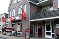 Kruidvat Prinsenbeek P1140214.jpg