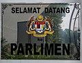 Kuala Lumpur Malaysia Bangunan Parlimen Malaysia-06.jpg