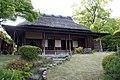 Kumamoto Suizenji-jojuen11n4272.jpg