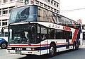 Kumamotodentetu P-GA66T.jpg