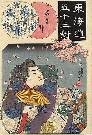 Bishōnen - Yoshitsune, a historical bishōnen and his retainer Benkei view the falling cherry blossoms.