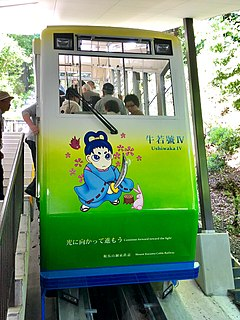Kurama-dera Cable cable railway in Mount Kurama, Japan