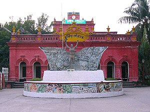 Kushtia District - Kushtia City Municipality House.