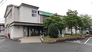 Kyōtamba, Kyoto - Kyōtamba Town hall