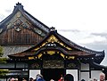 Kyoto Nijo-jo Ninomaru-goten-Palast 06.jpg