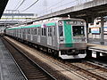 Kyoto Subway 1102.JPG