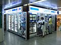 LAWSON OSL S Namba station north No.1 store.jpg