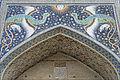 La médersa Nadir Divangebi (Boukhara, Ouzbékistan) (5679937059).jpg