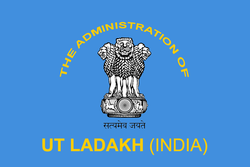 Ladakh Government Banner.png