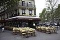 Le Champ de Mars, 45 Avenue de La Bourdonnais, Paris 14 September 2012.jpg