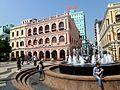Leal Senado Macau - panoramio (2).jpg