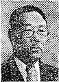 Lee Yun-yeong 1948.jpg