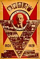 Lenin-poster.jpg