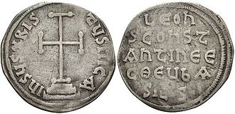 Miliaresion - Example of the first miliaresia, struck by Leo III (r. 717–741) to celebrate the coronation of his son, Constantine V (r. 741–775), as co-emperor. Notice the lack of any imagery except the cross.