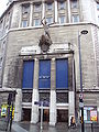 Lewis's department store - DSC05934.JPG