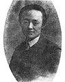 Li Yishi.jpg