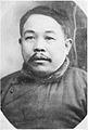 Liang Changhai.jpg