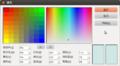 LibreOffice 3.4 - Edit color - zh-CN.png