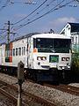 "Limited Express ""Akagi"" (34202862641).jpg"
