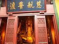 Lingyin Buddhist Temple, Hangzhou (3020083374).jpg