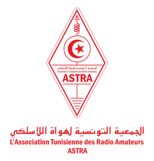 Association Tunisienne des Radioamateurs -  Logo of ASTRA