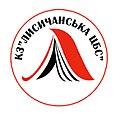 Logo of Lysychansk city library.jpg