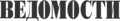 Logo wedomosti.png