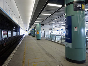 Lok Ma Chau Station 2013 07 part1.JPG