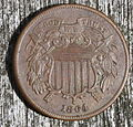 Longacre two cents obverse.jpg